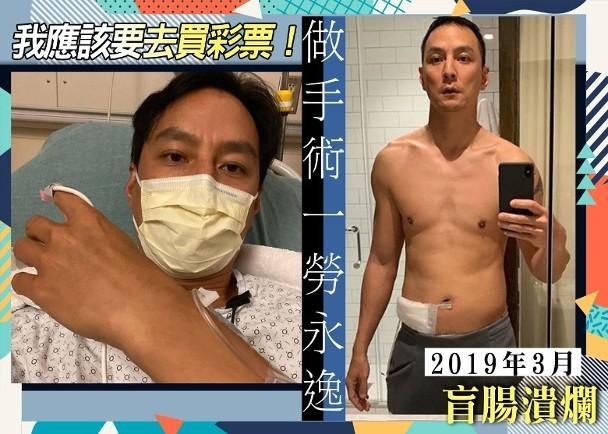 Ngô Ngạn Tổ suýt chết vì viêm ruột thừa-1