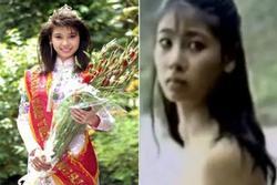 Hà Kiều Anh và cảnh nude nổi tiếng nhờ đăng quang Hoa hậu năm 16 tuổi