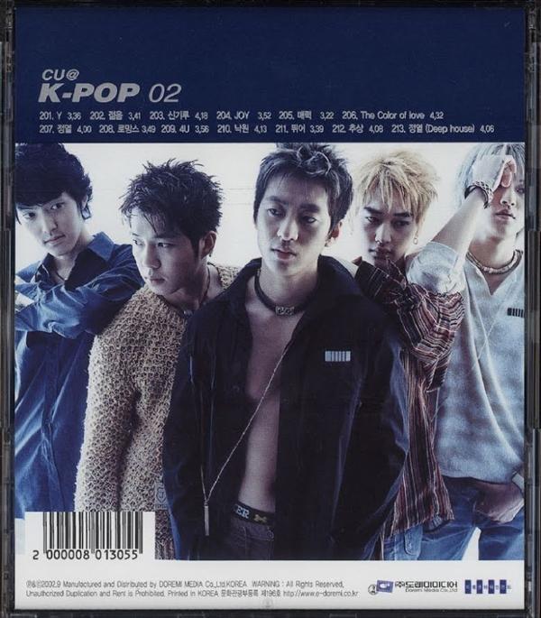 5 nhóm nhạc K-Pop tan rã vì lý do nghe mà hốt-6