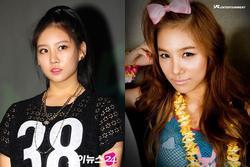 5 nhóm nhạc K-Pop tan rã vì lý do 'nghe mà hốt'