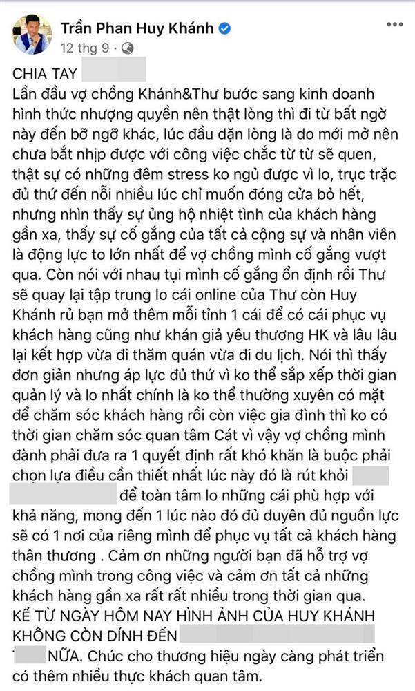 Huy Khánh tuyên bố bỏ kinh doanh sau thời gian ngắn start-up?-1