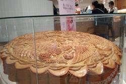 Bánh Trung Thu nặng 333 kg ở Trung Quốc