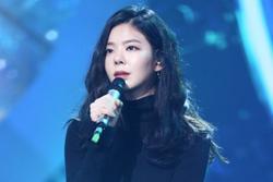 Ca sĩ Hàn bị tấn công tình dục năm 18 tuổi