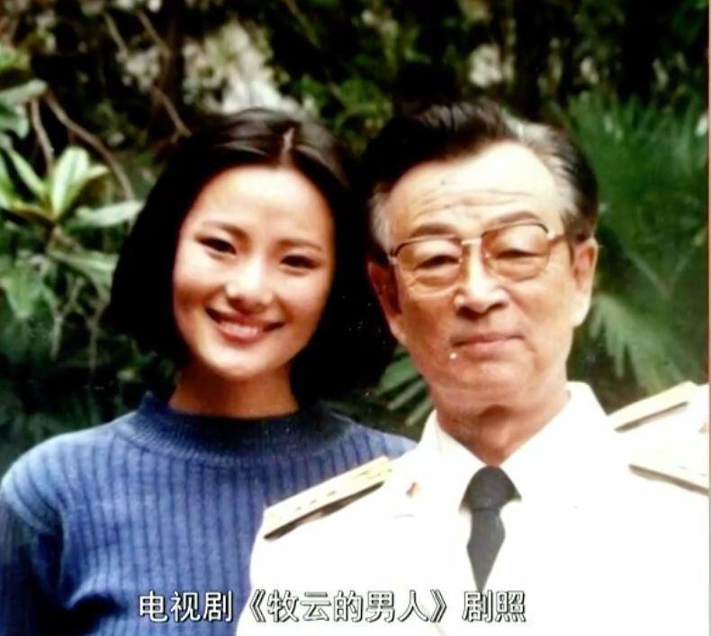 Ảnh hậu 24 năm đóng vai phụ, hạnh phúc bên tình đầu của Vương Phi-3