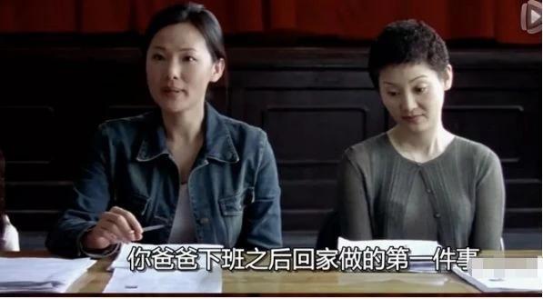 Ảnh hậu 24 năm đóng vai phụ, hạnh phúc bên tình đầu của Vương Phi-2