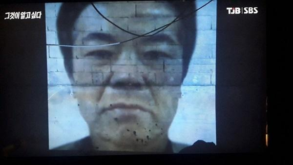 Bố bé gái vụ ấu dâm chấn động Hàn Quốc: Con tôi vẫn mặc tã, trang bị bộ đàm phòng trường hợp khẩn cấp-1
