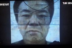 Bố bé gái vụ ấu dâm chấn động Hàn Quốc: 'Con tôi vẫn mặc tã, trang bị bộ đàm phòng trường hợp khẩn cấp'