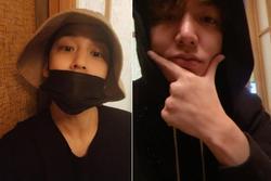Bộ đôi 'Vườn sao băng' Kim Bum - Lee Min Ho hò hẹn