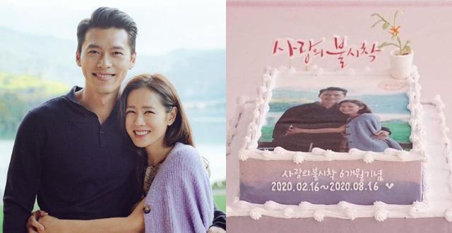 Động thái đáng ngờ trong 3 ngày gần nhau, Hyun Bin - Son Ye Jin ngấm ngầm công khai quan hệ?-1