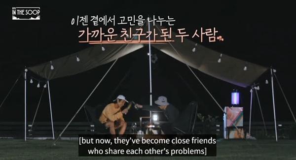 Tình bạn thân quá thân giữa V và Jungkook đang vỡ vụn chỉ vì quá nổi tiếng-6