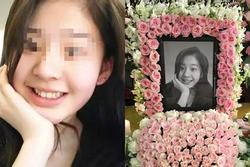 Hoa khôi 16 tuổi bị bạn học cưỡng bức và sát hại, hung thủ bị mỉa mai: 'Giàu có thật tốt mà'
