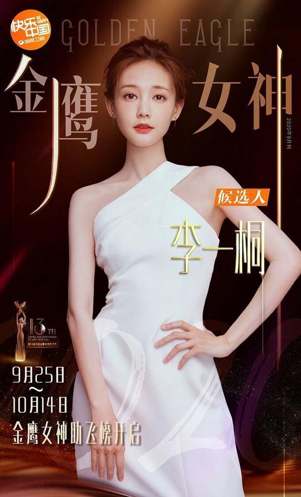 8 mỹ nhân cạnh tranh ngôi Nữ thần Kim Ưng 2020-1