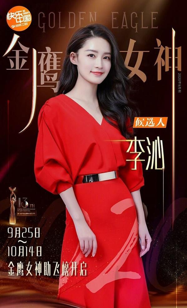 8 mỹ nhân cạnh tranh ngôi Nữ thần Kim Ưng 2020-3