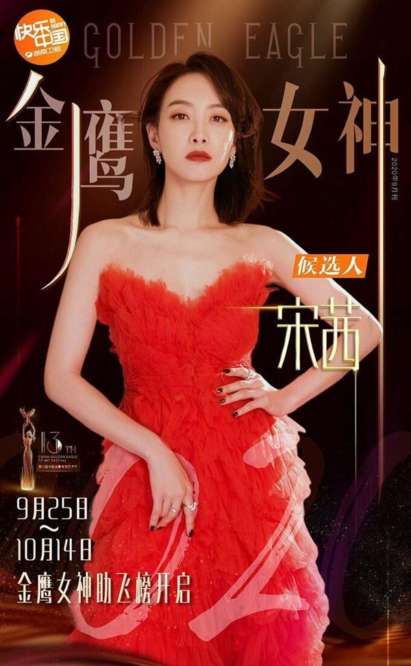 8 mỹ nhân cạnh tranh ngôi Nữ thần Kim Ưng 2020-4