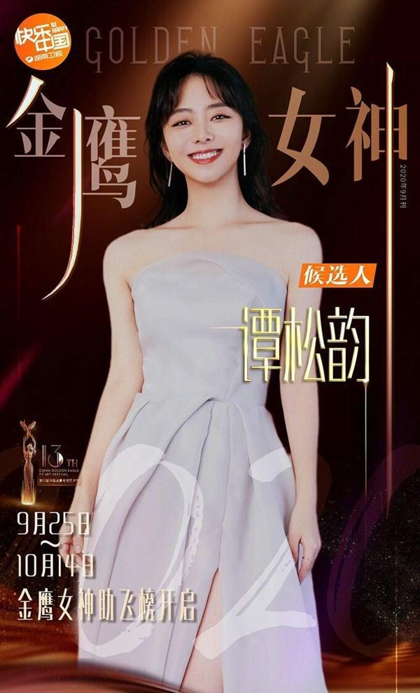 8 mỹ nhân cạnh tranh ngôi Nữ thần Kim Ưng 2020-5