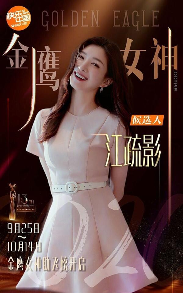 8 mỹ nhân cạnh tranh ngôi Nữ thần Kim Ưng 2020-6