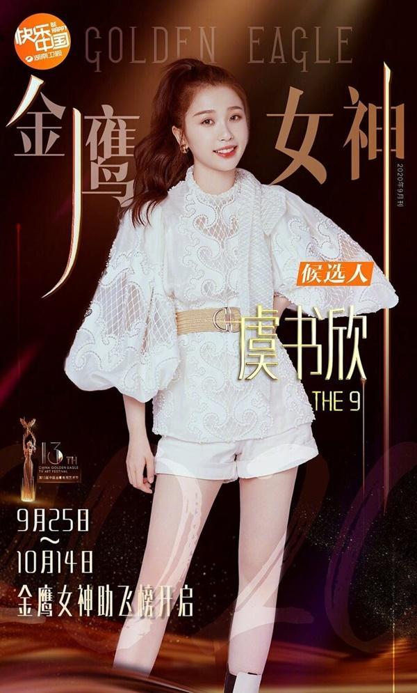 8 mỹ nhân cạnh tranh ngôi Nữ thần Kim Ưng 2020-7