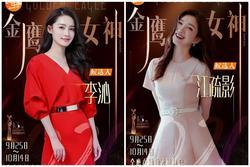 8 mỹ nhân cạnh tranh ngôi Nữ thần Kim Ưng 2020