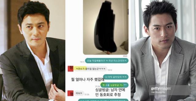 Án tù cho kẻ khui bê bối săn gái của Jang Dong Gun, Joo Jin Mo-2