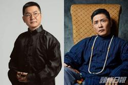 Nam diễn viên Điền Nhuy bị bắt sau cáo buộc hiếp dâm