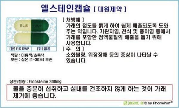 4 idol K-Pop ngồi không cũng bị vạ lây bởi những tin đồn vu vơ mà chết dở-5