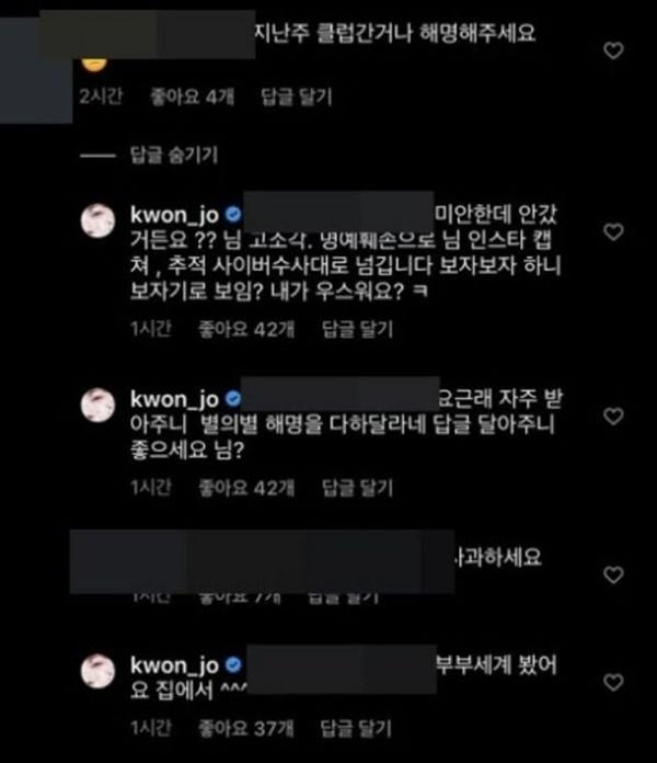 4 idol K-Pop ngồi không cũng bị vạ lây bởi những tin đồn vu vơ mà chết dở-8
