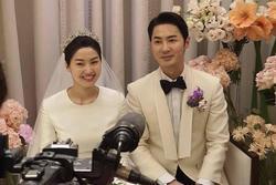 Lễ cưới của nam ca sĩ Jun Jin