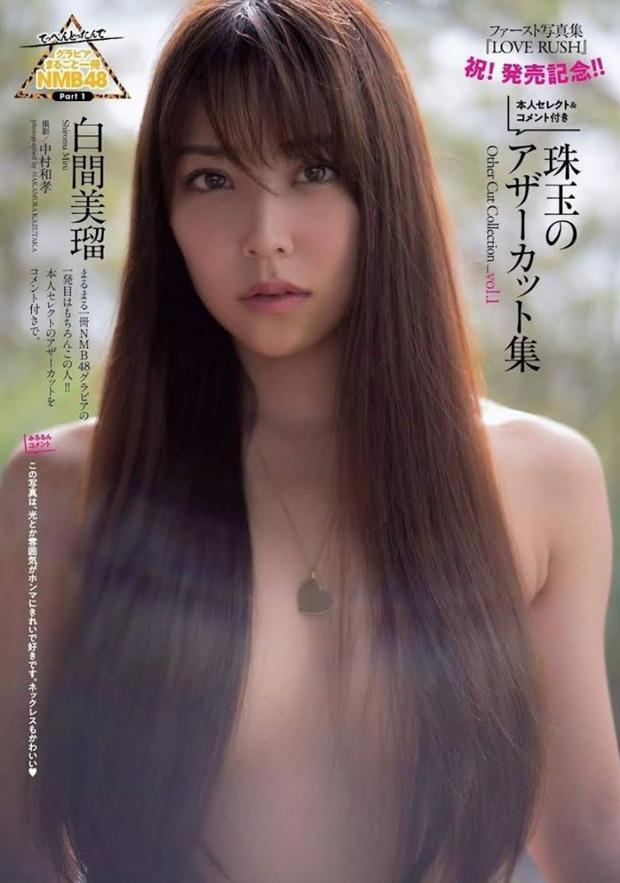 Hụt suất debut tại Produce 48, nữ idol gây sốc khi về Nhật làm nguyên bộ ảnh xôi thịt táo bạo trên tạp chí Playboy-1
