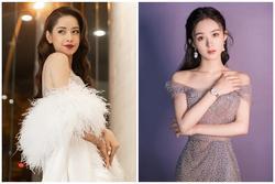 Truyền thông Hoa ngữ nhận định Chi Pu là 'đệ nhất mỹ nữ Vbiz', xinh đẹp vượt trội Triệu Lệ Dĩnh