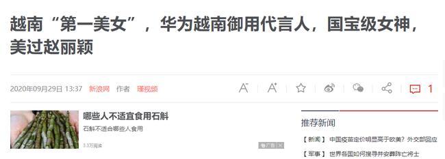 Truyền thông Hoa ngữ nhận định Chi Pu là đệ nhất mỹ nữ Vbiz, xinh đẹp vượt trội Triệu Lệ Dĩnh-1