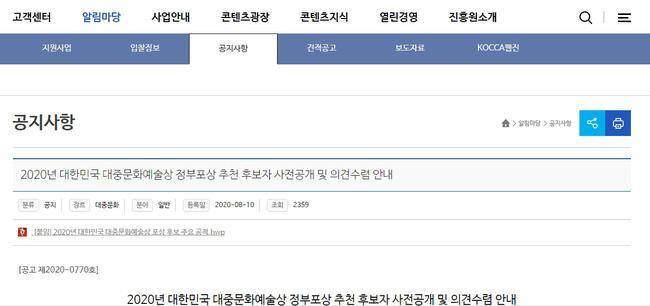 Hạ cánh nơi anh được đề cử giải thưởng lớn: Hyun Bin tranh suất, Son Ye Jin vắng mặt không rõ lý do-2