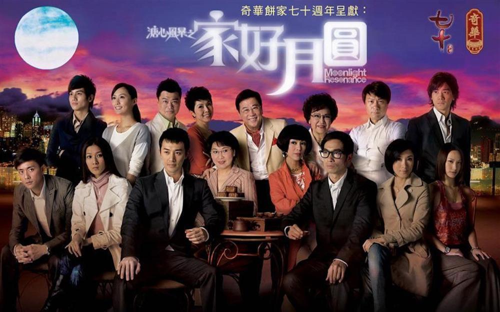 Sau 12 năm, Gia Hảo Nguyệt Viên vẫn là phim TVB đáng xem nhất mỗi mùa Trung Thu-1