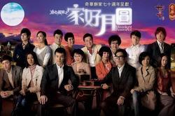 Sau 12 năm, 'Gia Hảo Nguyệt Viên' vẫn là phim TVB đáng xem nhất mỗi mùa Trung Thu