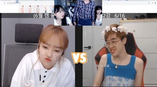 Người nổi tiếng xúc phạm Idol Kpop: Hậu quả đắng ngắt chỉ vì trót dại-10