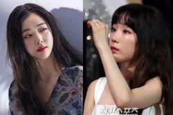 Chuyện hẹn hò đầy nước mắt của sao Hàn: Từ bị đuổi khỏi nhóm tới trầm cảm
