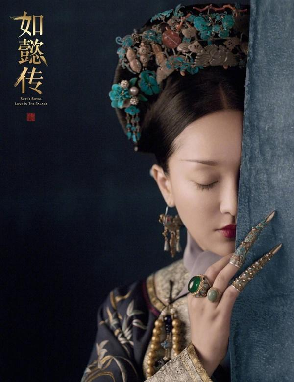 Lý do 'Diên Hi công lược' bị cấm trên mạng ở Trung Quốc-3