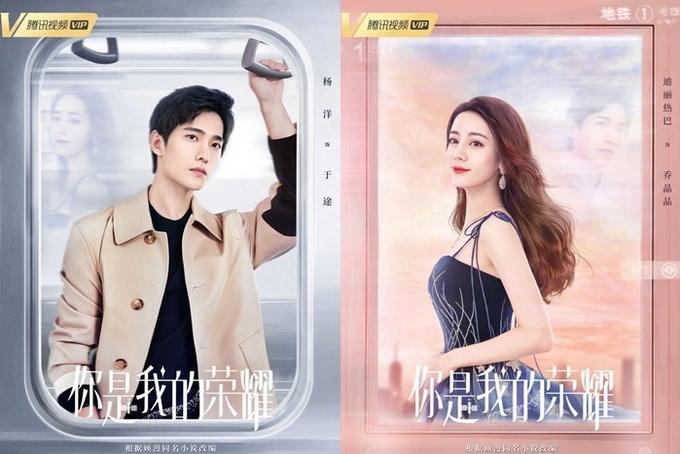 6 phim Trung Quốc vừa khởi quay đã thành chủ đề hot-2