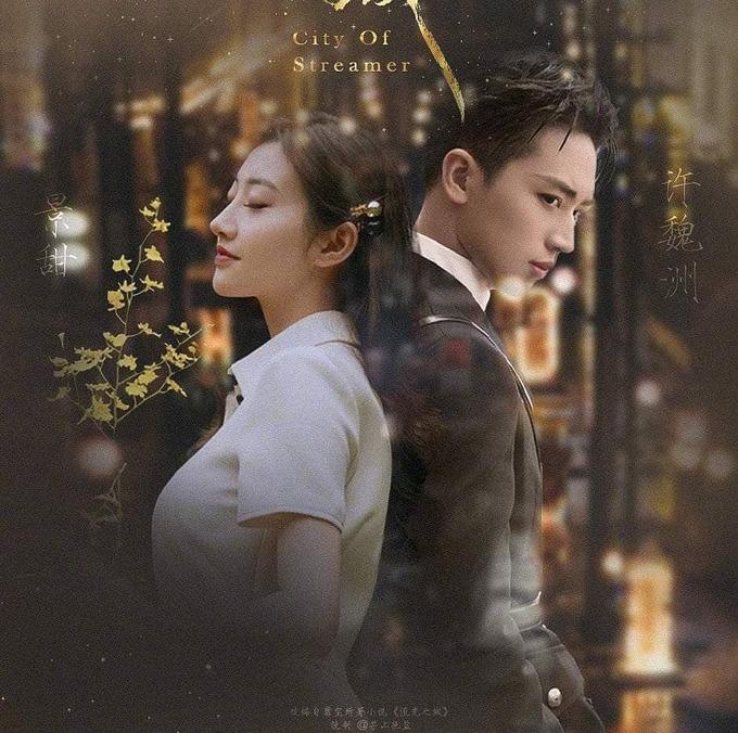 6 phim Trung Quốc vừa khởi quay đã thành chủ đề hot-7