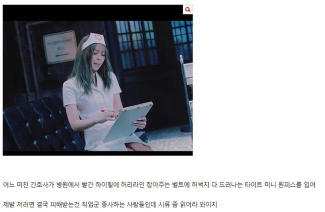 Jennie (BLACKPINK) gây tranh cãi vì tạo hình phản cảm, lộ đùi trắng nõn trong MV mới, netizen Hàn đang quá khắt khe?-4