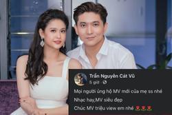Tim hết lòng ủng hộ Trương Quỳnh Anh dù đã ly hôn