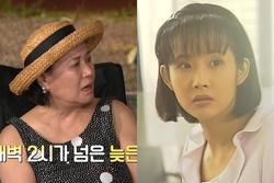 Hé lộ cuộc điện thoại cuối cùng của Choi Jin Sil sau 12 năm
