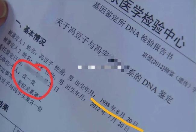 HOT: Chu Nhất Long đã bí mật kết hôn và sinh con?-2