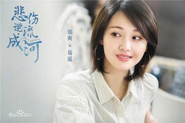 Trịnh Sảng: Một bước trở thành nữ thần thanh xuân và mối tình si với Trương Hàn-14
