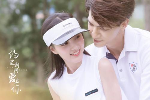 9 bộ phim Trung Quốc đề tài cưới trước yêu sau hấp dẫn không thể bỏ qua-6