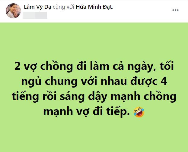 Kể chuyện ngủ 4 tiếng với Hứa Minh Đạt, Lâm Vỹ Dạ bị đồng nghiệp chơi khăm-1