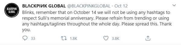 Fan Kpop nhắc nhau tưởng nhớ 1 năm ngày mất Sulli-3