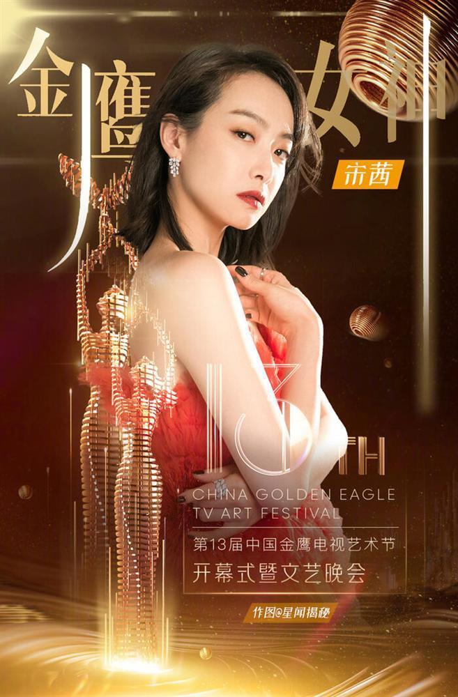 Nữ thần Kim Ưng 2020 chính thức có chủ: Tống Thiến vinh dự được gọi tên-4