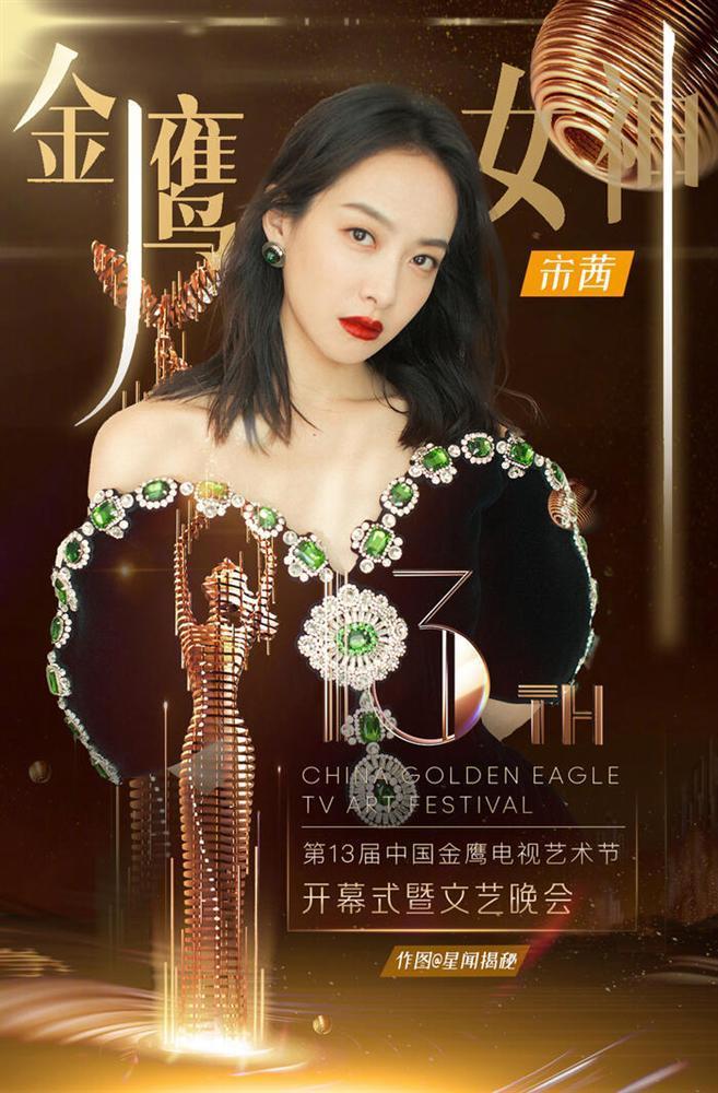 Nữ thần Kim Ưng 2020 chính thức có chủ: Tống Thiến vinh dự được gọi tên-6