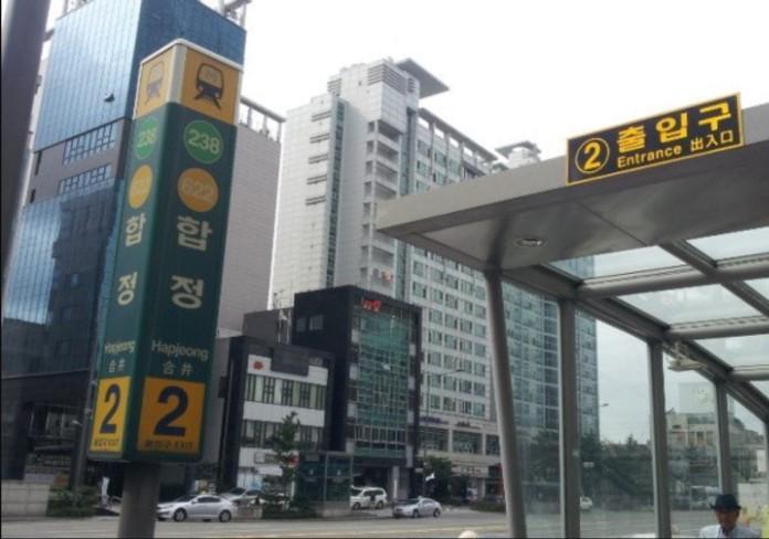 Son Ye Jin vung tiền mua nhà hơn 300 tỷ, độ giàu có gây choáng ngợp-3