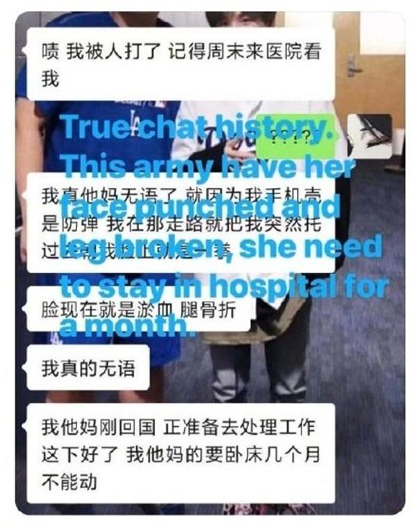 Fan Kpop tại Trung Quốc bị đánh gãy chân vì dùng ốp điện thoại in hình BTS?-2